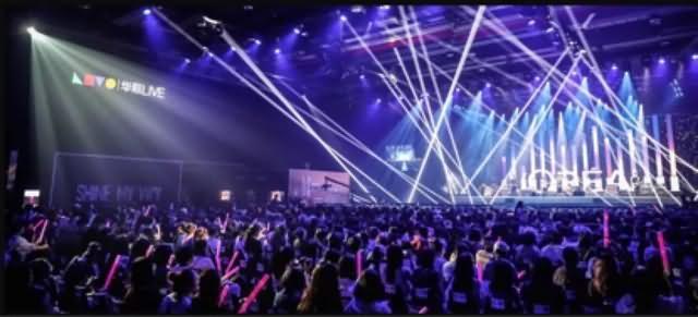 华熙528M空间演唱会
