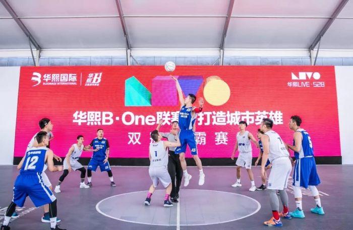 国际篮联三对三大师赛成都预选赛