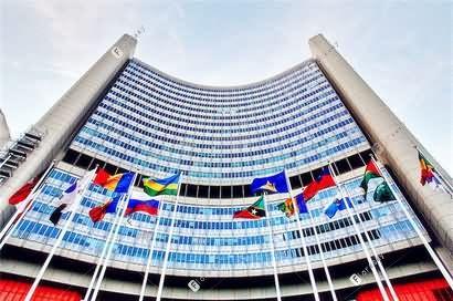 联合国总部大厦