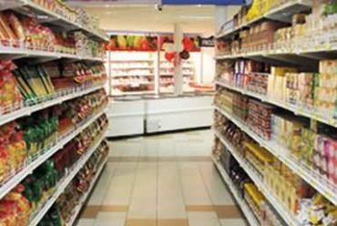 塞舌尔马埃岛 STC 超市