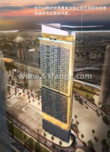 阿联酋迪拜派拉蒙酒店豪华公寓海外房产,距离世界最高塔不足1公里