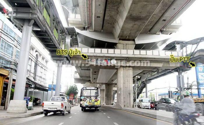 泰国曼谷Niche Mono SuKhumvit-Puchao,总价60万地铁0距离